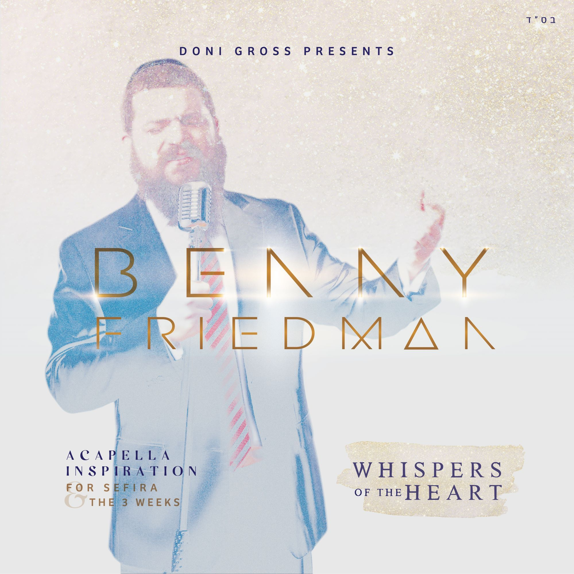 Benny Friedman - Whispers Of The Heart (Acapella Inspiration)