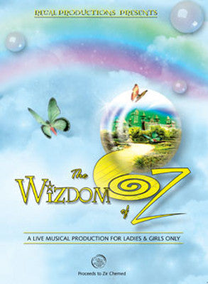 Regal Productions Zir Chemed - The Wizdom Of OZ for women only