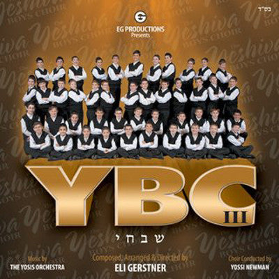 Yeshiva Boys Choir - Shabechi