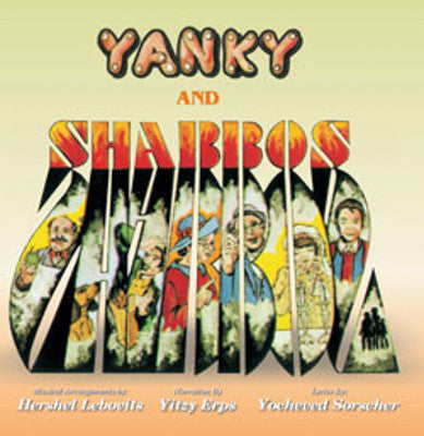 Yitzy Erps - Yanky And Shabbos - Rerelease