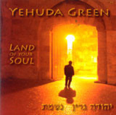 Yehuda Green - Land Of Your Soul