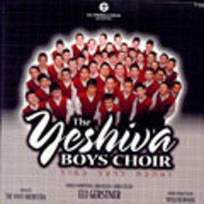 Yeshiva Boys Choir - Vol. 2 Veohavta
