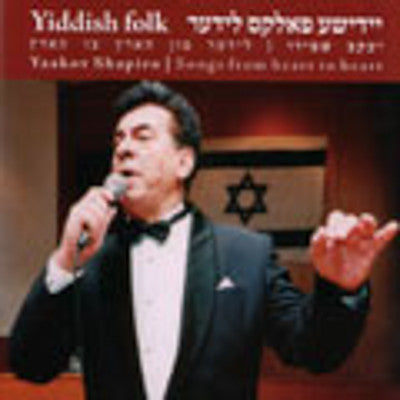 Yakov Shapiro - Yiddish Folk