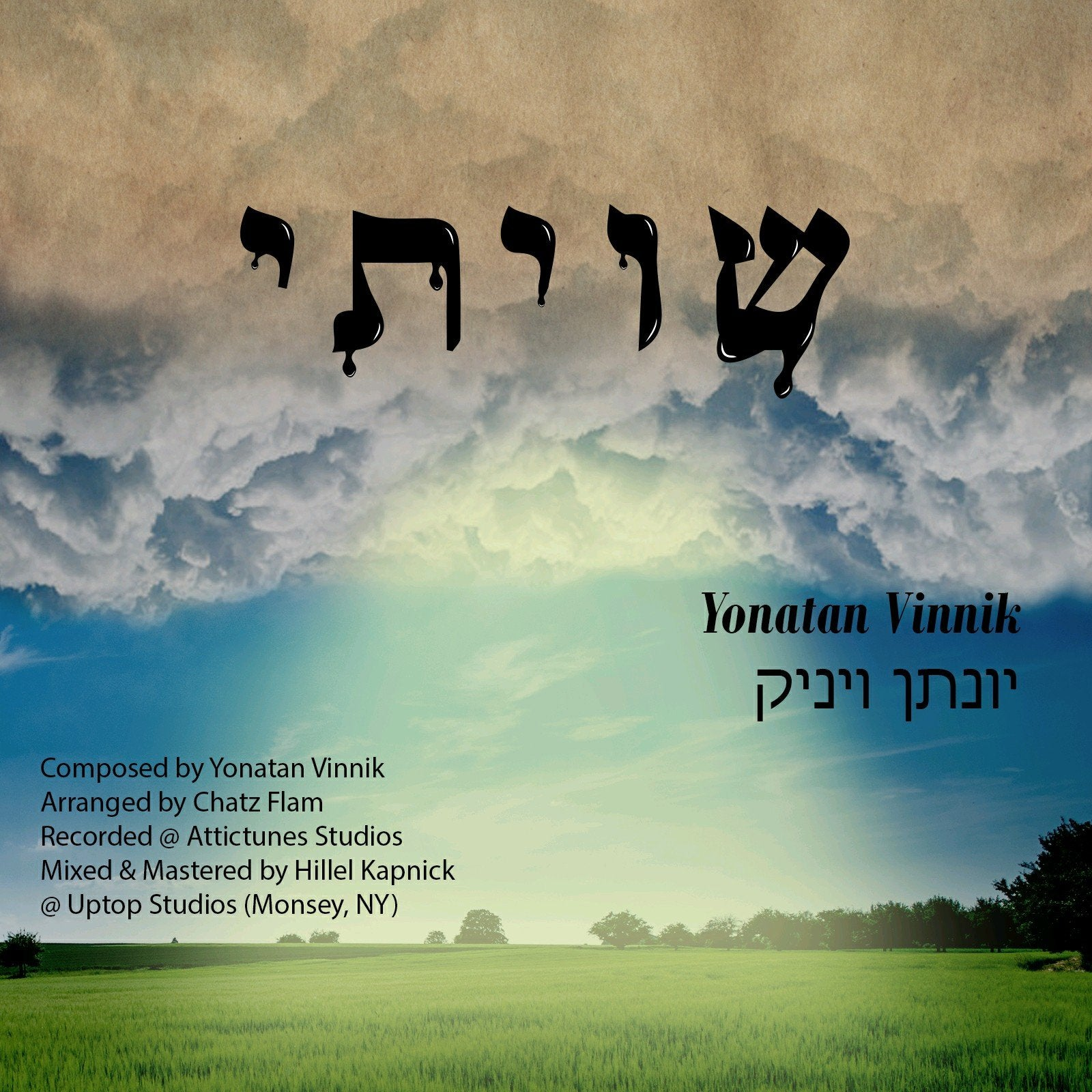Yonatan Vinnik - Shivisi (Single)
