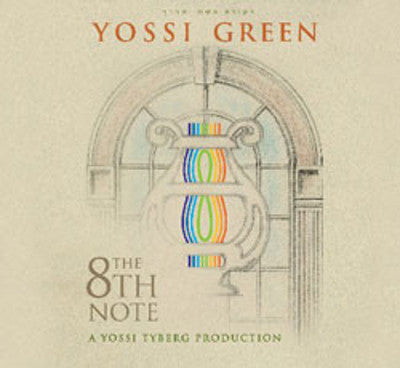 Yossi Green - The 8th Note