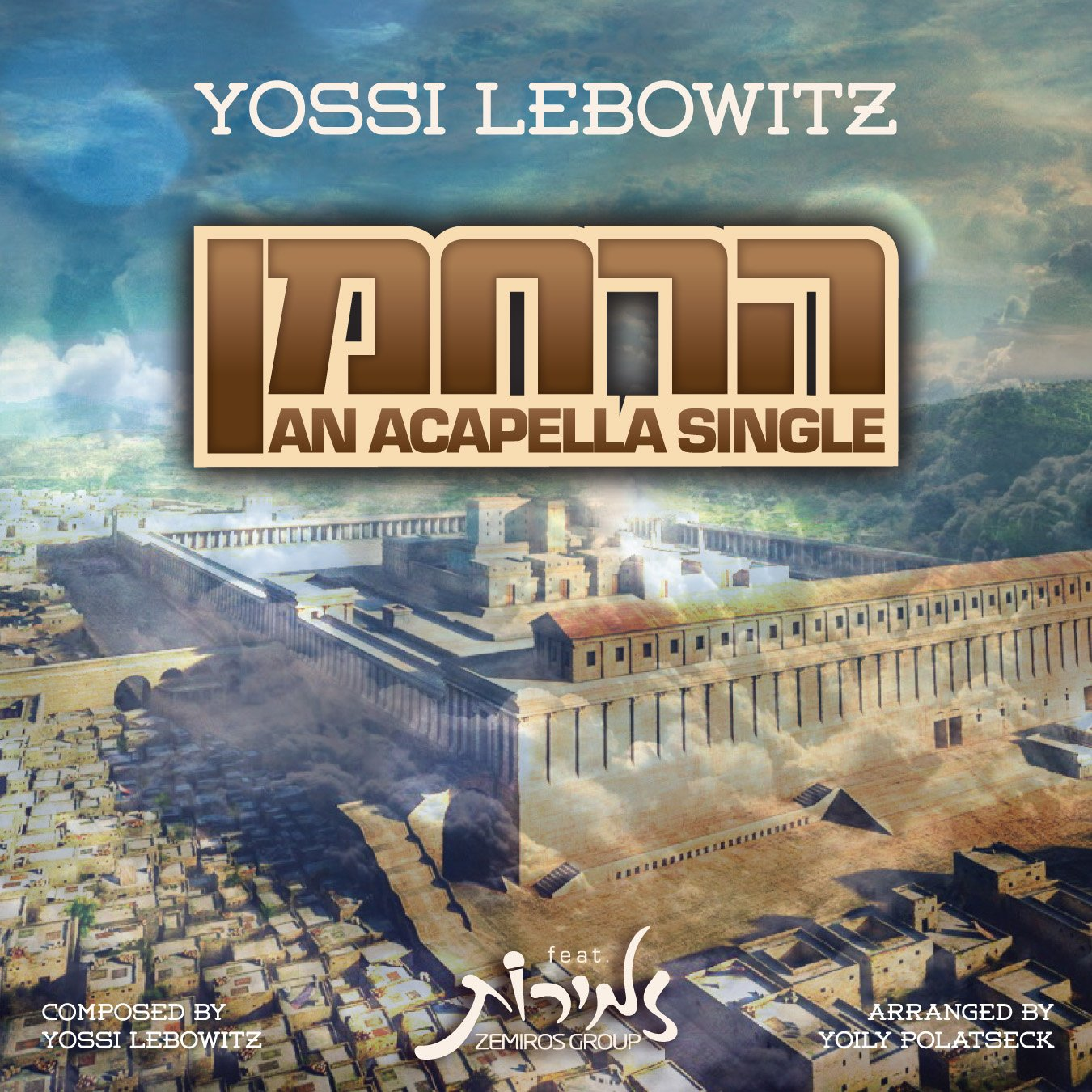 Yossi Lebowitz - Horachamon (Acapella) feat. Zemiros Group
