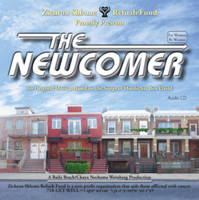 Zichron Shlome Refuah Fund - The Newcomer