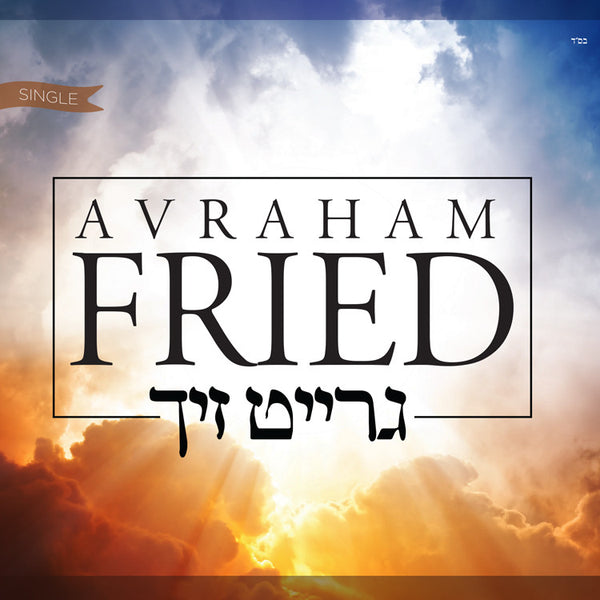 Avraham Fried - Greit Zich