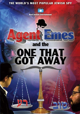 Agent Emes - Episode 12 the One That Got Away