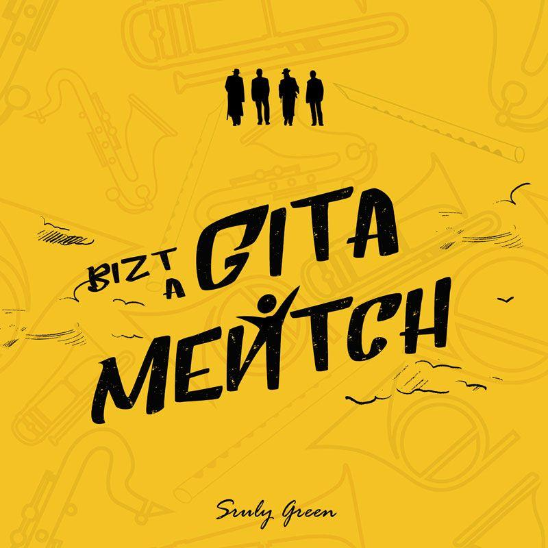 Sruly Green - Bizt A Gita Mentch (Single)