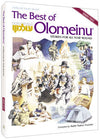 Rabbi Yaakov Fruchter - Best Of Olomeinu - Series 2: Stories For All Year 'Round