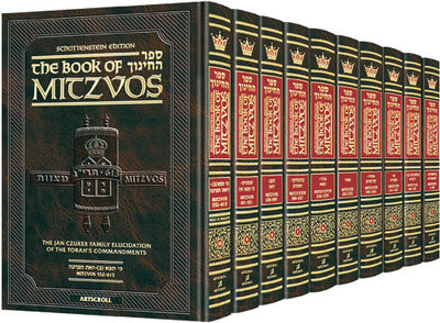The Schottenstein Edition Sefer Hachinuch / Book of Mitzvos - Complete 10 Volume Set