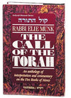 Rabbi Elie Munk - The Call Of The Torah: 3 - Vayikra