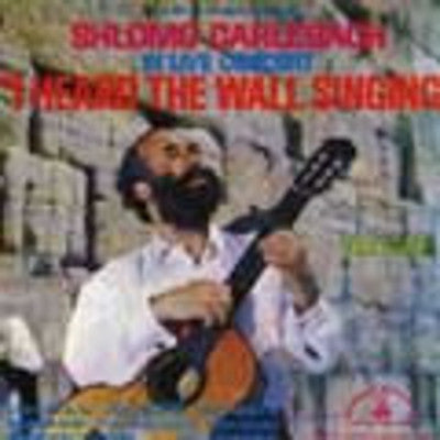 Shlomo Carlebach - I Heard The Wall Singing - Volume 1