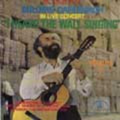 Shlomo Carlebach - I Heard The Wall Singing - Volume 2