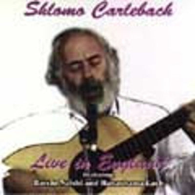 Shlomo Carlebach - Live in England