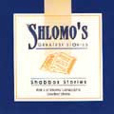 Shlomo Carlebach - Shlomos Greatest Stories - Volume 3
