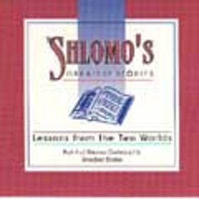 Shlomo Carlebach - Shlomos Greatest Stories - Volume 4
