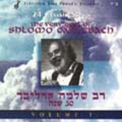 Shlomo Carlebach - The Very Best of Shlomo Carlebach - Vol. 1