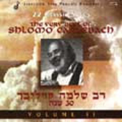 Shlomo Carlebach - The Very Best Of Shlomo Carlebach - Vol. 2