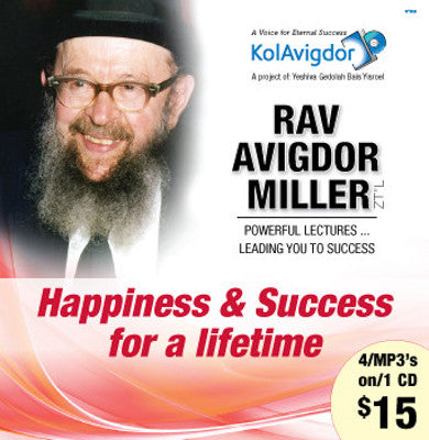 Rabbi Avigdor Miller - Volume 2: Happiness & Success For a Life Time