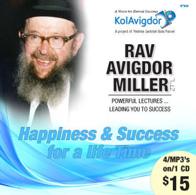 Rabbi Avigdor Miller - Volume 5: Happiness & Success For a Life Time