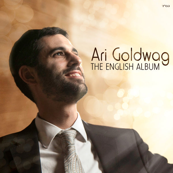 Ari Goldwag - English Album