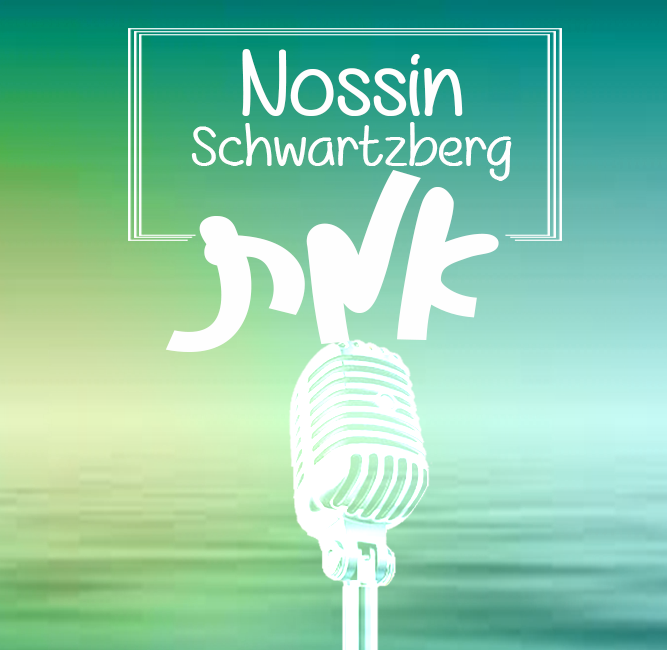 Nossin Schwartzberg - Emes (Single)