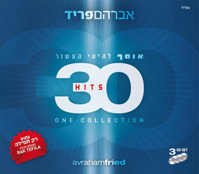 Avraham Fried - 30 Hits