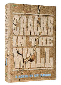 Uri Raskin - Cracks in the Wall