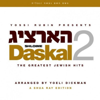 Shloime Daskal - Hartzig 2 - The Greatest Hits