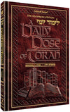 Rabbi Yosaif Asher Weiss - A DAILY DOSE OF TORAH SERIES 1 Vol 01: Weeks of Bereishis through Vayeira