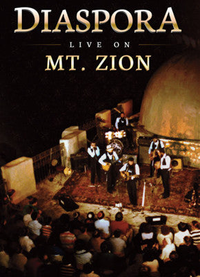 Diaspora Yeshiva Band - Diaspora: Live on Mt. Zion DVD