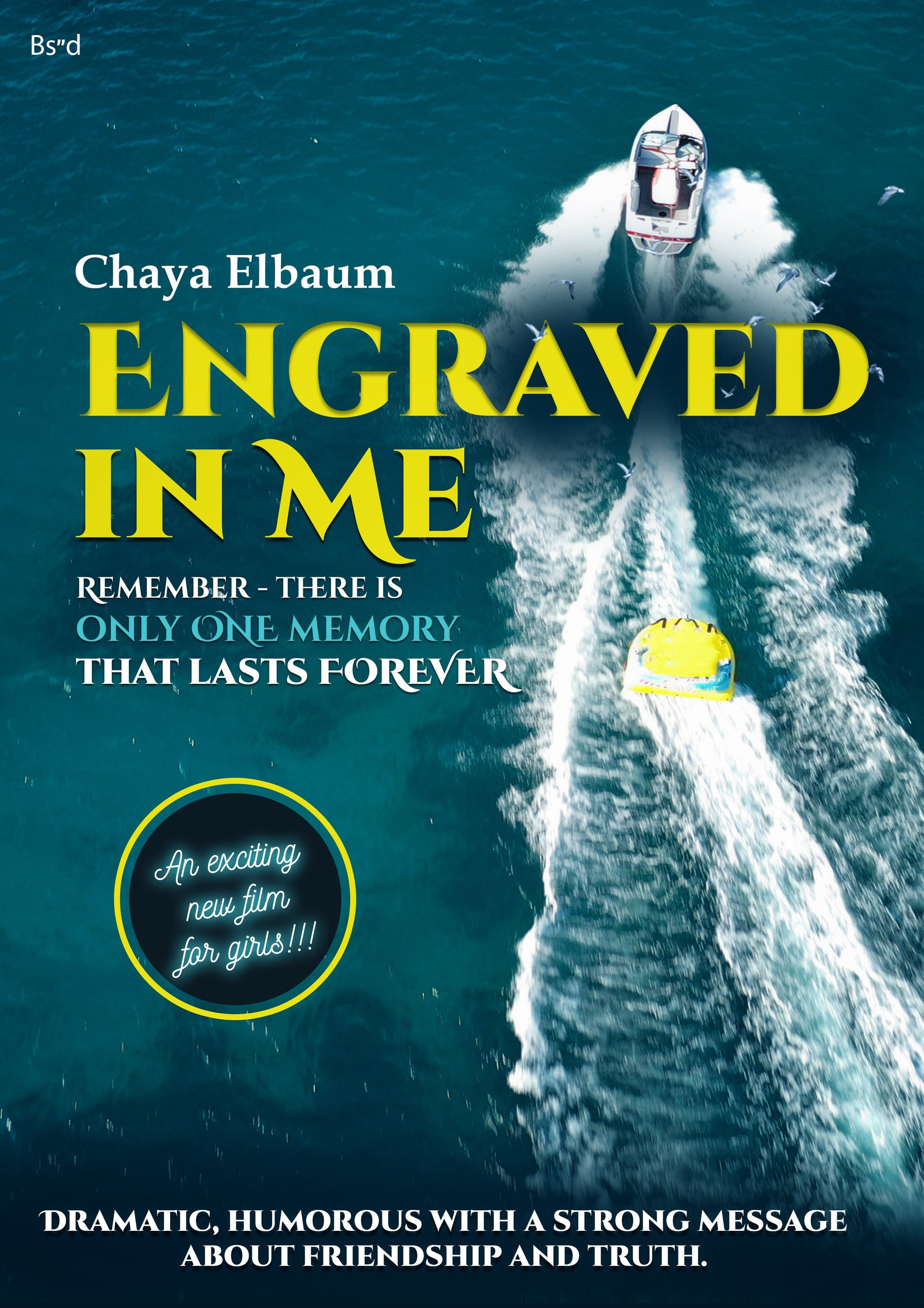Chaya Elbaum - Engraved In Me (Video)