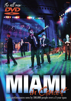 Yerachmiel Begun and The Miami Boys Choir - Miami In Concert DVD