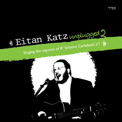 Eitan Katz - Unplugged 2