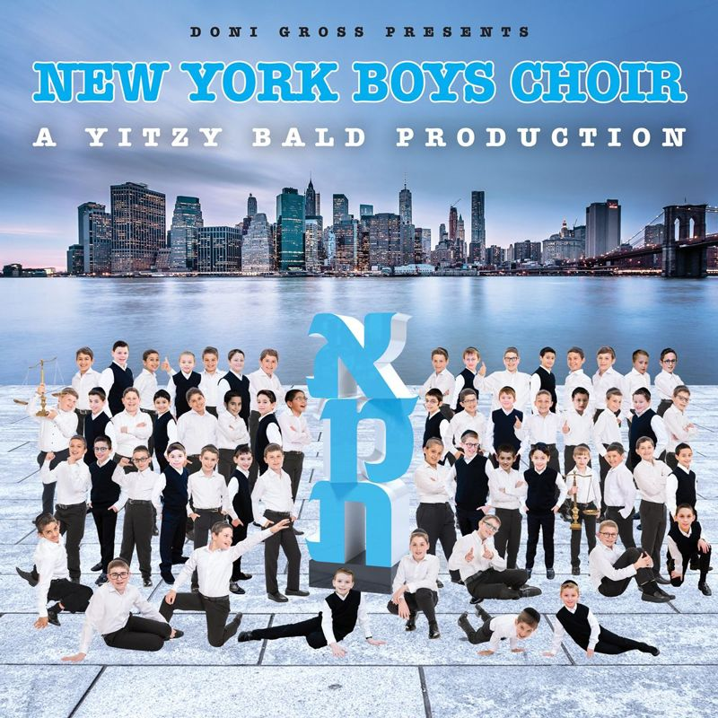 New York Boys Choir - Emes