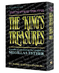 Rabbi Eliezer Ginsburg - The King's Treasures / Megillas Esther