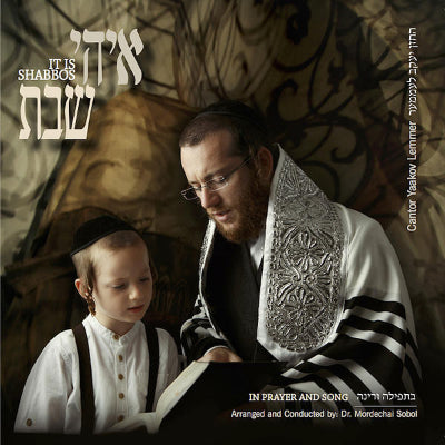 Yaakov Lemmer - It Is Shabbos