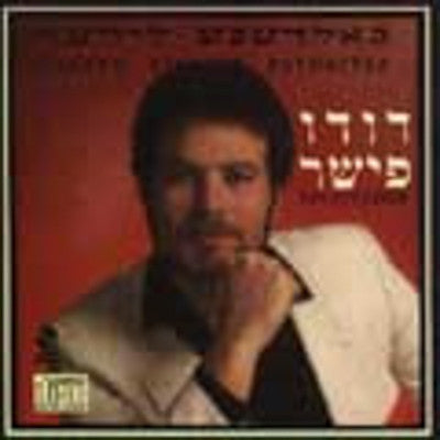 Dudu Fisher - Golden Yiddish Favorites