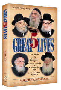 Rabbi Shimon Finkelman - 5 Great Lives