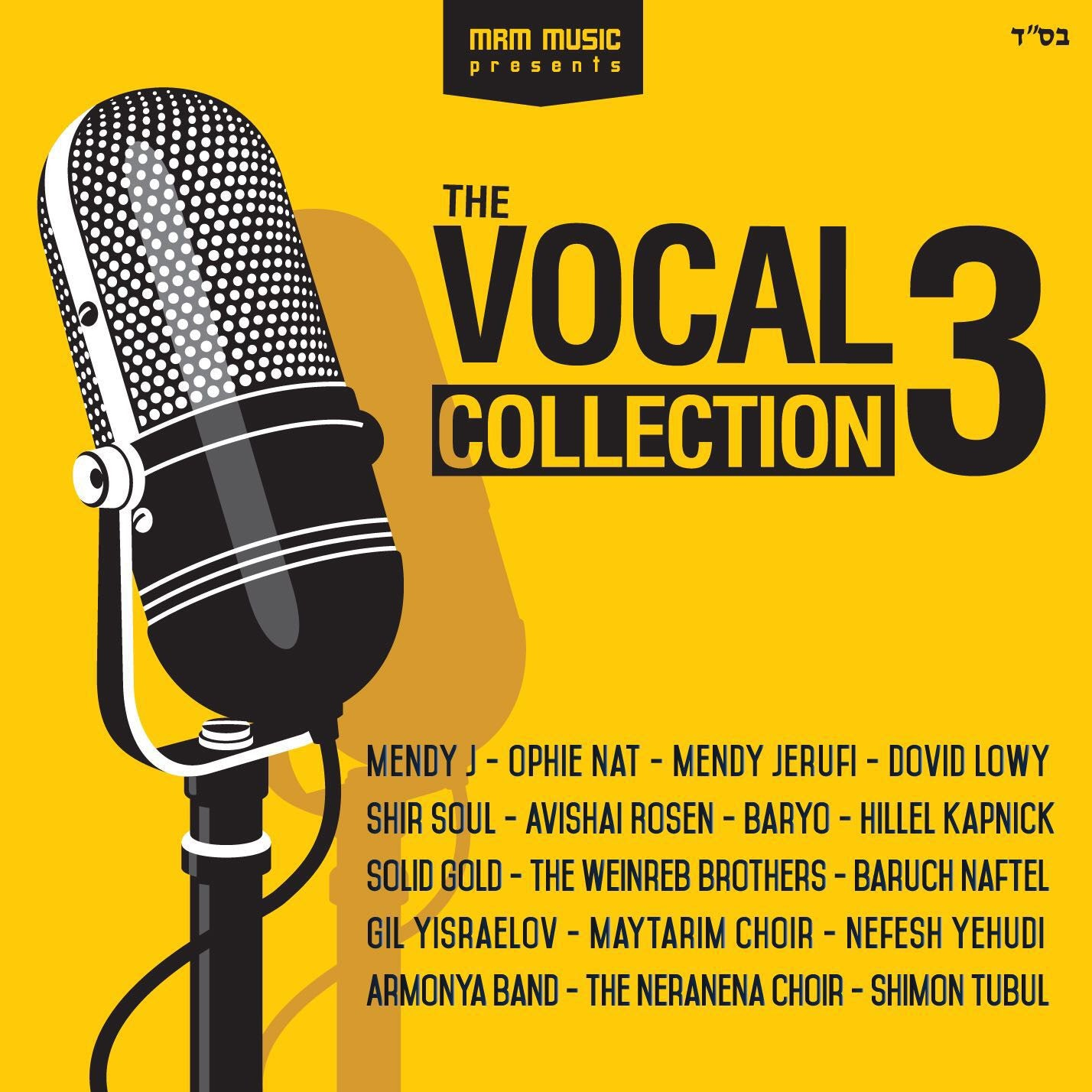 MRM - The Vocal Collection 3