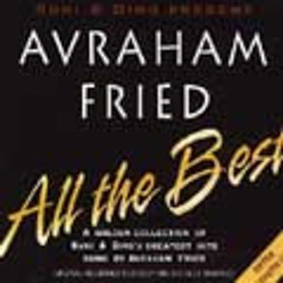 Avraham Fried - All The Best