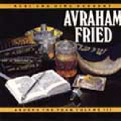 Avraham Fried - Around The Year III