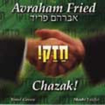 Avraham Fried - Chazak