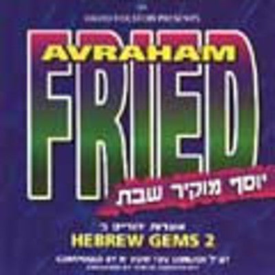 Avraham Fried - Yosef Mokir Shabbos