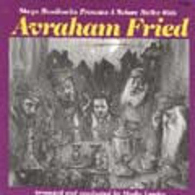 Avraham Fried - Melave Malka