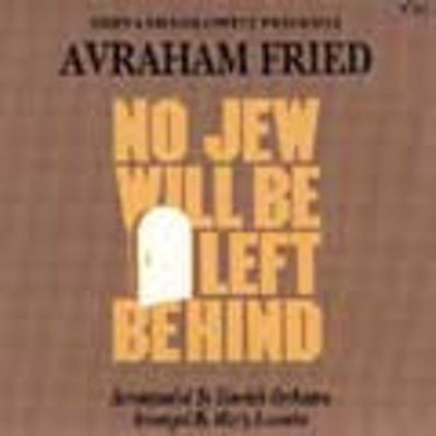 Avraham Fried - No Jew Will Be Left Behind