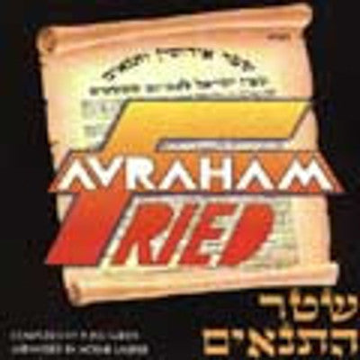 Avraham Fried - Shtar Hatnoim