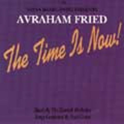 Avraham Fried - The Time Is Now